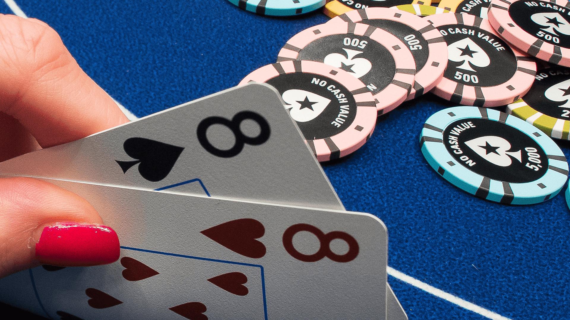 Покерні вулиці і «шоудаун»