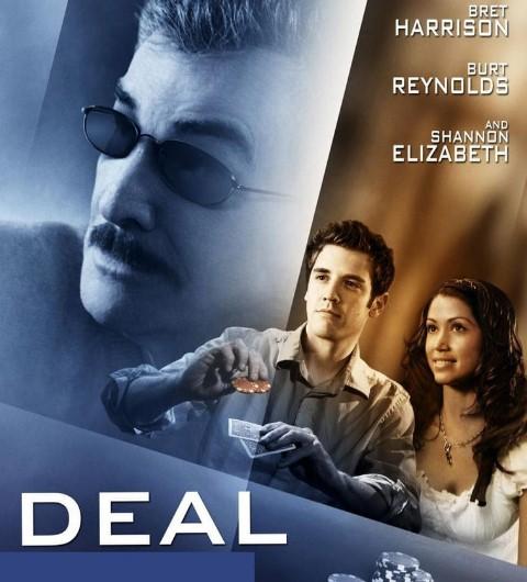 Гравці (Deal)